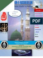 Deedar-e-Rasulullah