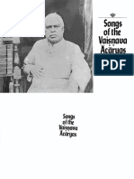 Songs of Vaisnava Acaryas