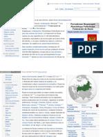 Es Wikipedia Org Wiki Rusia