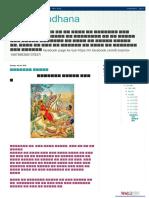 mantrsadhana-blogspot-in.pdf