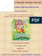 Sri Sankara Charitham-Sri Ra Ganapathy Anna