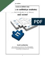 10-150417124002-conversion-gate02.pdf