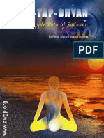 861-Tripple Path of Sadhana Jap Tap Dhyan