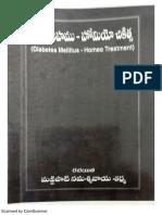 diabetis.pdf