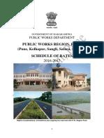 Pune PWD DSR 2016-17