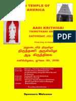 Aadi Krithigai