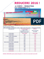 Corfu Vila Christina Ultra Reduceri 2016 (1)