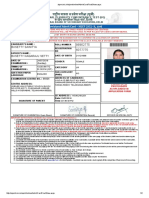 Neet2 Latest Admit Card Sainityahallticket