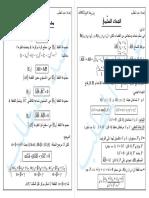 04-Géometrie.pdf