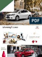 c30 Brochure