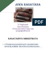 kupi_pakwa_Rasayana.pdf