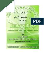 Embryology By Ala Hadrat Imam Ahmad Rida Khan Bareillvi (Rehmatullah Aleh)