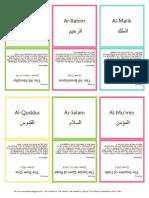 99 Names of Allah- 1st 12