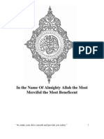In the Name of Almighty Allah the Most Merciful the Most Beneficent
