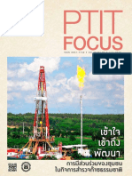 Ptit Focus 2014