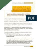 Lesson 3- Thrown in a Well - Tafseer Surah Yusuf - Ustadh Asim Khan