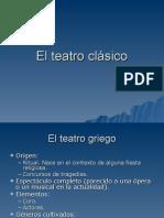 El teatro clásico