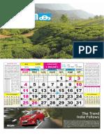 Deepika Calender 2015.pdf