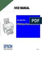 EPSON T-50