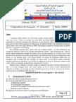 examen 3+ corrige francais TCST  T3