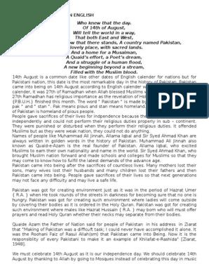 Speech on 14 August in English | Pakistan Movement