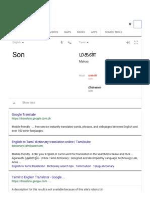 Tamil Language Translator - Google Search