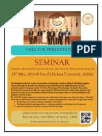 Call for Presentation-28.5.2016