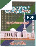 Hifzul Iman by Ashraf Ali Thanvi.pdf