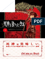 The Girl Who Ate a Death God - Chapter 01-34 (Completed)