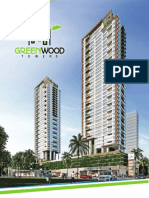 Greenwood Brochure c