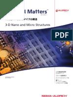 3次元ナノおよびマイクロ構造 Material Matters v3n1 Japanese