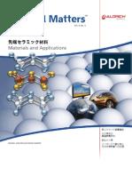 先端セラミック材料 Material Matters v4n2 Japanese