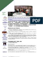 芝加哥网 chicagoguangzhou
