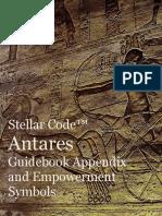 Stellar Code Antares Guidebook Appendix