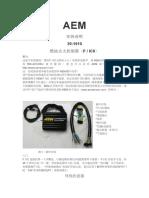 AEM_FIC6_
