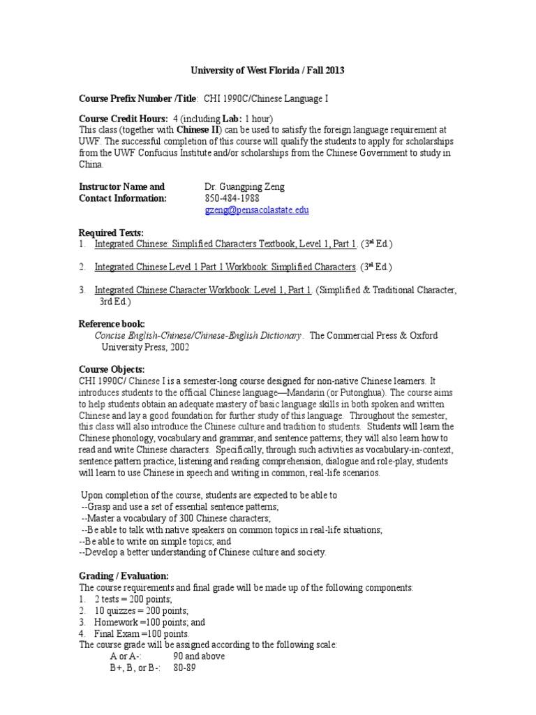 Workbooks integrated chinese workbook level 1 part 2 : UWF CHI 1990C Fall 2013 Syllabus (1) | Standard Chinese | Test ...