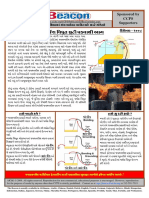 Case Study - Static Electricity - E12