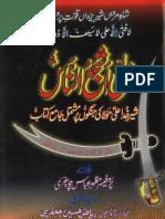 ALI. A.S SHJAUN NAS..pdf