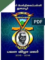 ZHSS-TYR Platinum Jubilee_EBook