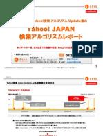 090915 algorithm report