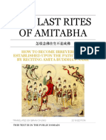 The Last Rites of Amitabha