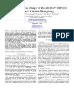 converter_stations_design_YG_zhang.pdf