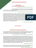 Tafsir Al Jalalayn Part 13