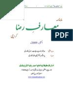 """Monthly """"Ma'arif-e-Raza"""" Karachi - October 2009"""