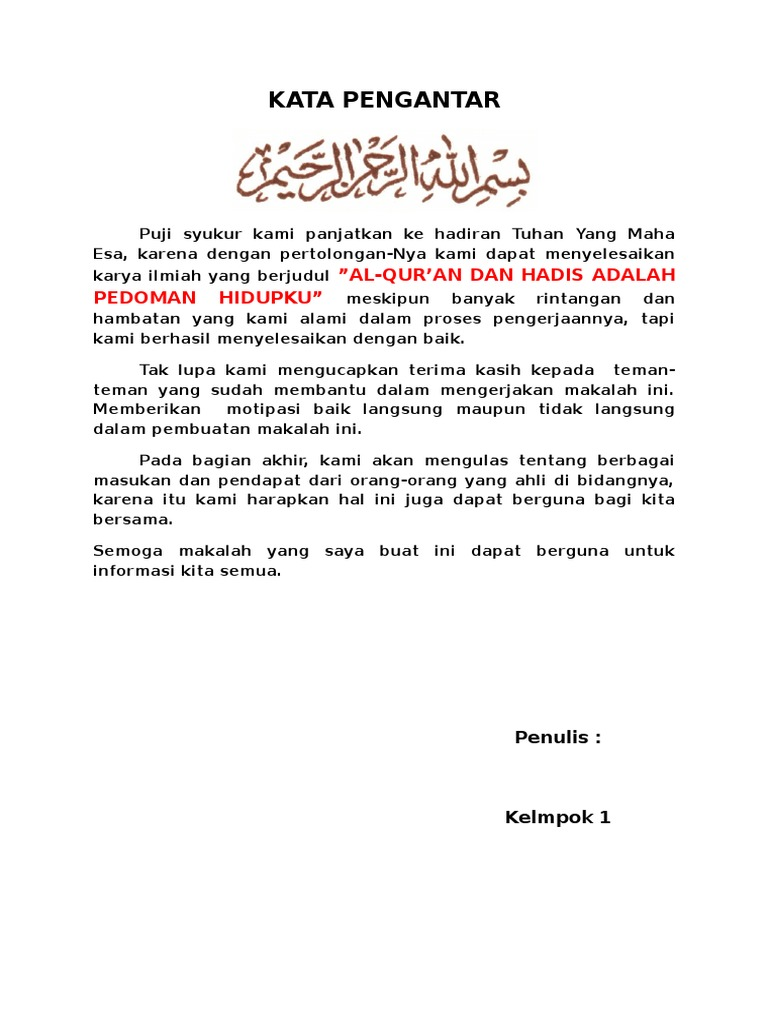 Makalah Al Qur An Dan Hadis Pedoman Hidupku