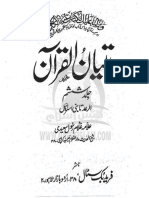 TibiyanulQuranJ6 in Urdu