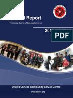 2013-2014-OCCSC-Annual-Report-English.pdf