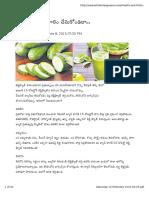 Carefull Tips for Prohibit Belly Fat