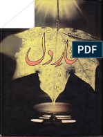 Bukhar-e-Dil.pdf