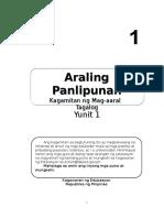 learners manual